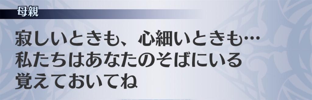 f:id:seisyuu:20200910125303j:plain