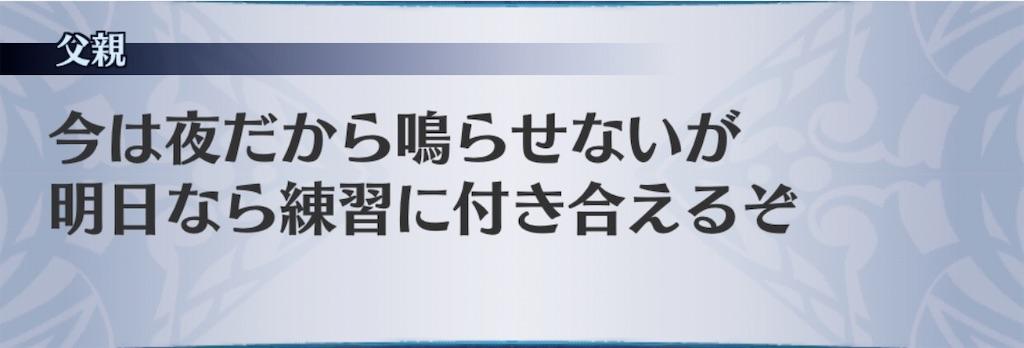 f:id:seisyuu:20200910125500j:plain