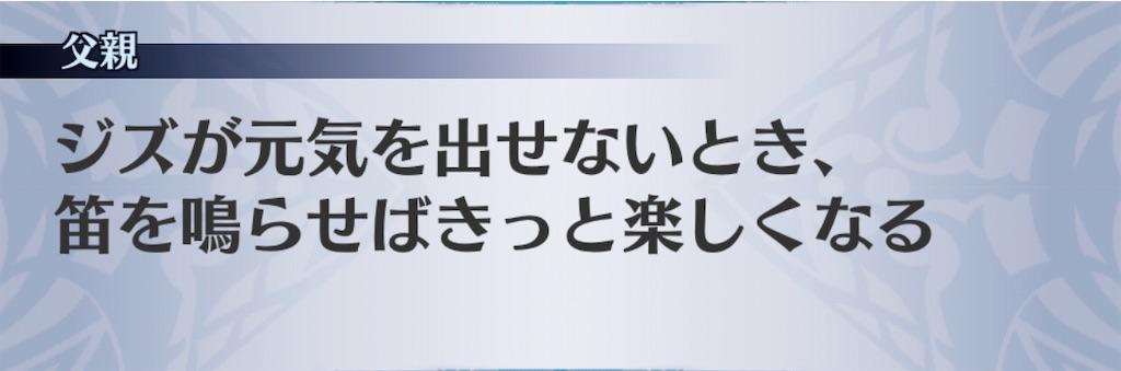 f:id:seisyuu:20200910125506j:plain