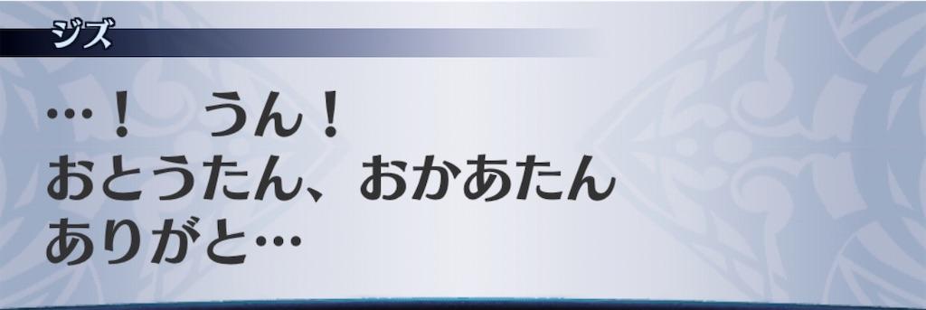f:id:seisyuu:20200910125510j:plain