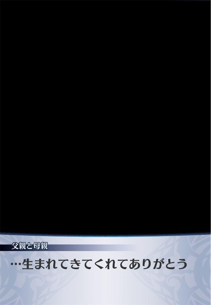 f:id:seisyuu:20200910125529j:plain