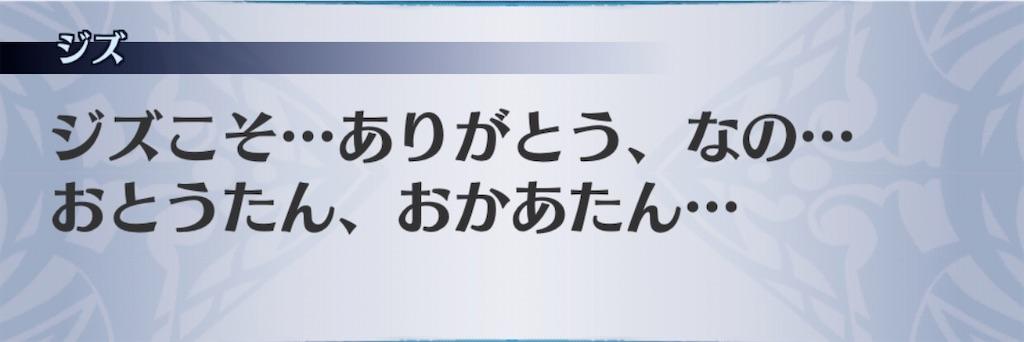 f:id:seisyuu:20200910125533j:plain