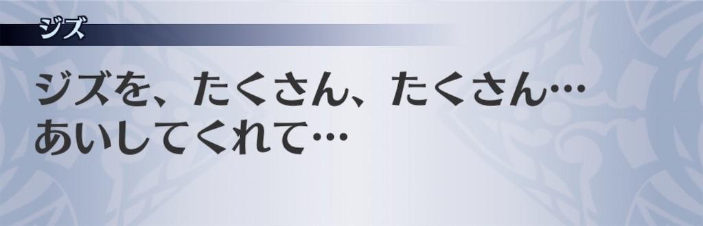 f:id:seisyuu:20200910125537j:plain