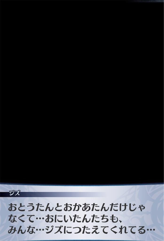f:id:seisyuu:20200910125644j:plain