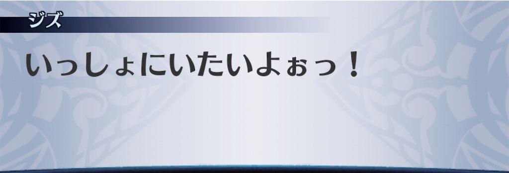 f:id:seisyuu:20200910125703j:plain