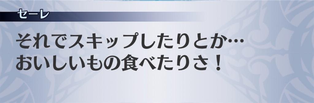 f:id:seisyuu:20200910125919j:plain