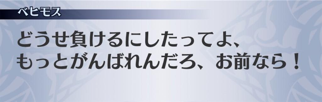 f:id:seisyuu:20200910130029j:plain