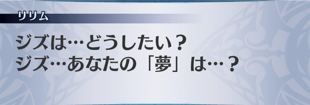 f:id:seisyuu:20200910130047j:plain