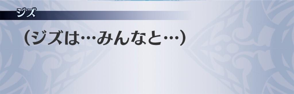 f:id:seisyuu:20200910130136j:plain