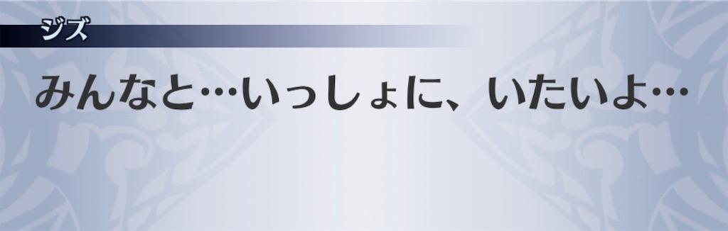 f:id:seisyuu:20200910130140j:plain