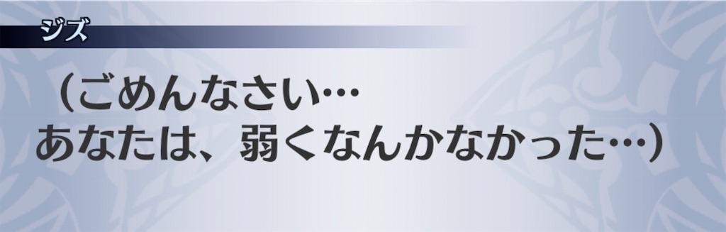 f:id:seisyuu:20200910130248j:plain