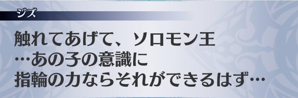 f:id:seisyuu:20200910130435j:plain