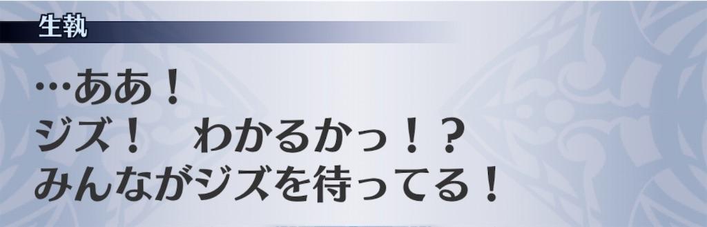 f:id:seisyuu:20200910130544j:plain
