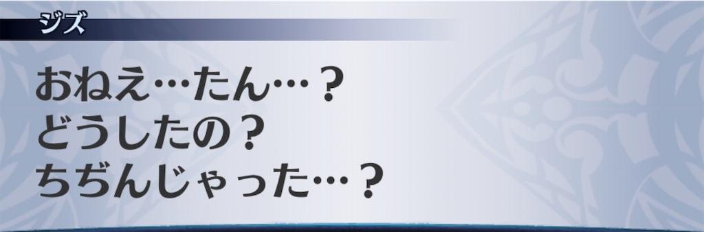 f:id:seisyuu:20200910130711j:plain