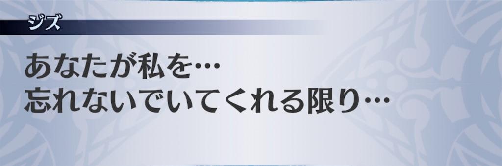 f:id:seisyuu:20200910131019j:plain
