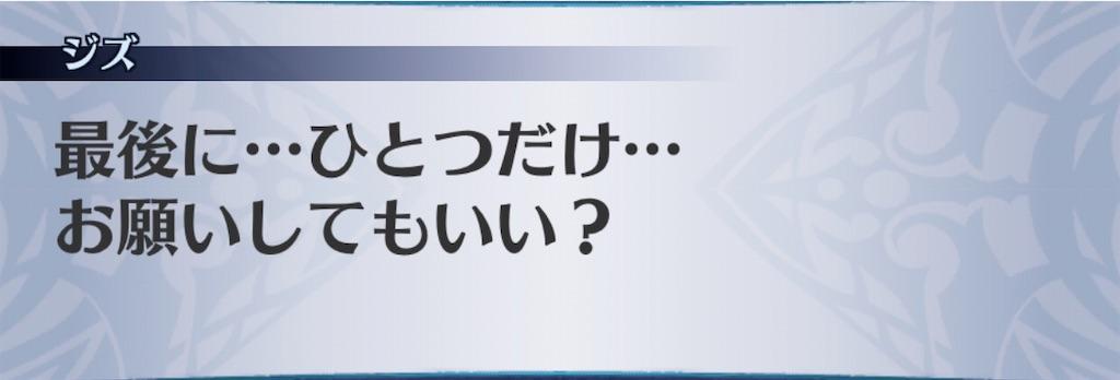 f:id:seisyuu:20200910131034j:plain