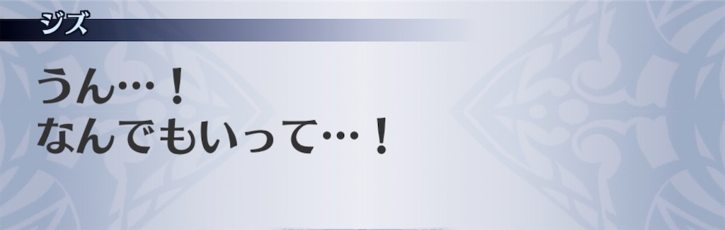 f:id:seisyuu:20200910131039j:plain
