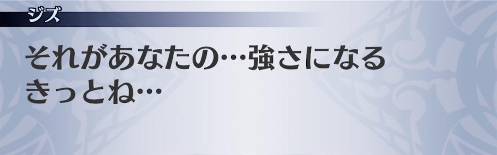 f:id:seisyuu:20200910131222j:plain