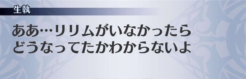 f:id:seisyuu:20200910131406j:plain