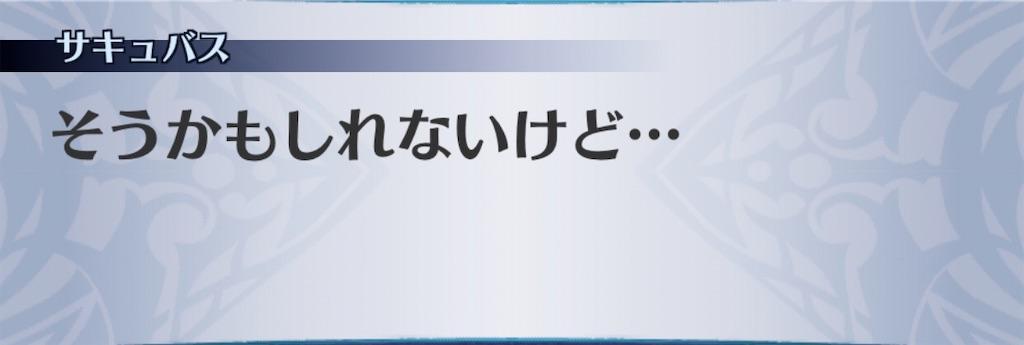 f:id:seisyuu:20200910131545j:plain
