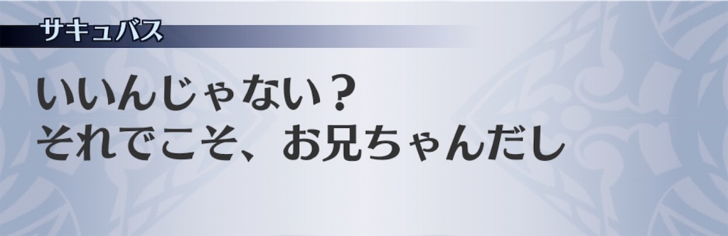 f:id:seisyuu:20200910131733j:plain