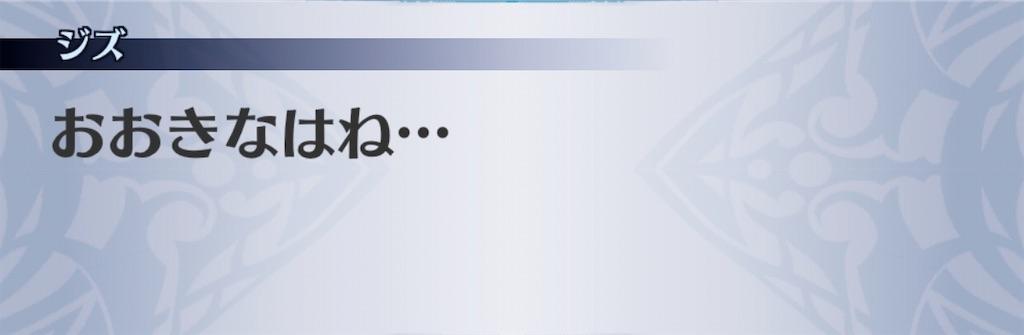 f:id:seisyuu:20200910131900j:plain