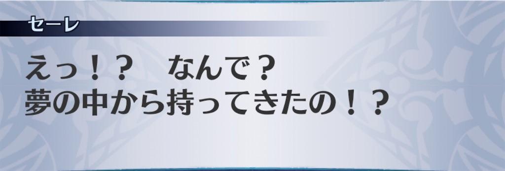 f:id:seisyuu:20200910132034j:plain