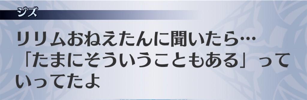 f:id:seisyuu:20200910132045j:plain