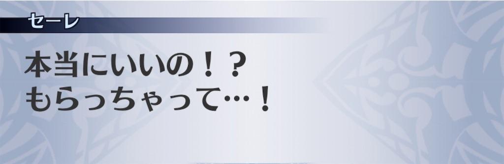 f:id:seisyuu:20200910132055j:plain