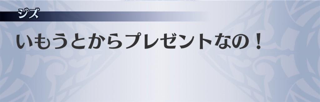 f:id:seisyuu:20200910132103j:plain