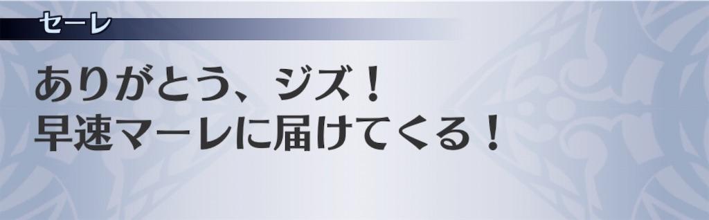 f:id:seisyuu:20200910132414j:plain