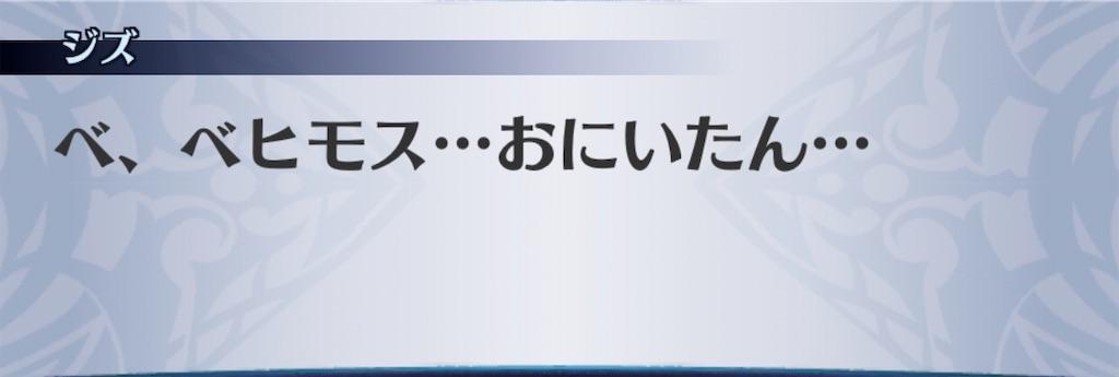 f:id:seisyuu:20200910132541j:plain