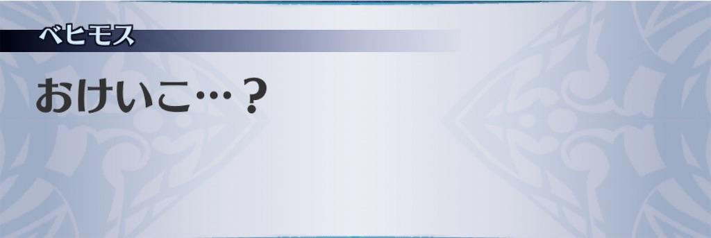f:id:seisyuu:20200910132716j:plain