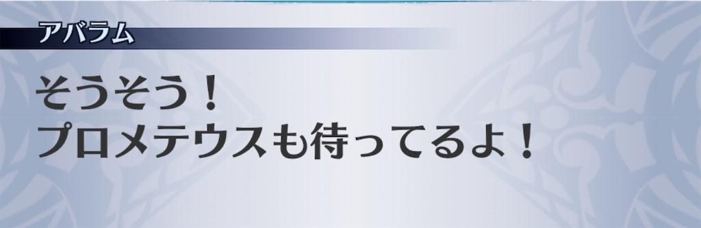 f:id:seisyuu:20200910133032j:plain
