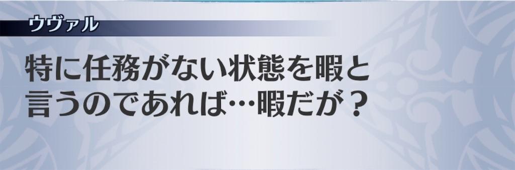f:id:seisyuu:20200910133212j:plain