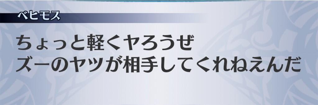 f:id:seisyuu:20200910133216j:plain
