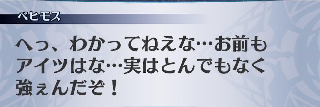 f:id:seisyuu:20200910133225j:plain