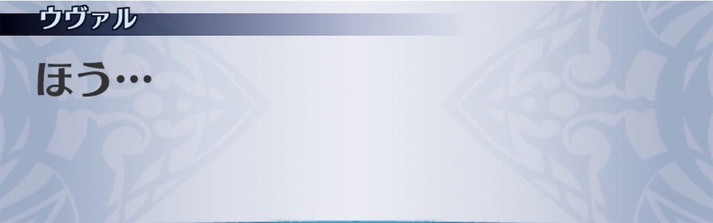 f:id:seisyuu:20200910133229j:plain
