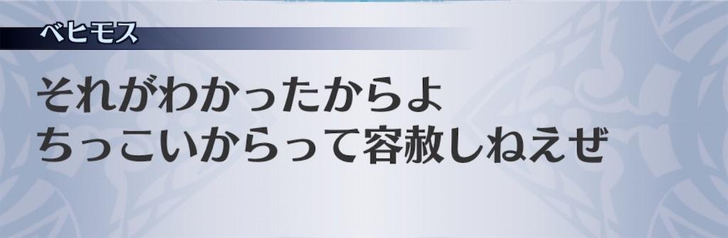 f:id:seisyuu:20200910133405j:plain