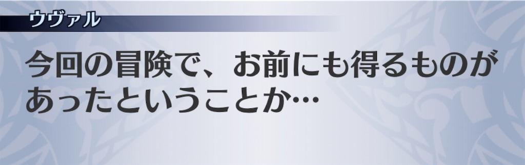 f:id:seisyuu:20200910133421j:plain