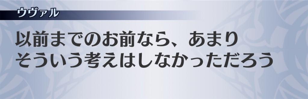 f:id:seisyuu:20200910133425j:plain