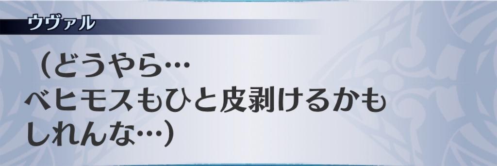 f:id:seisyuu:20200910133537j:plain