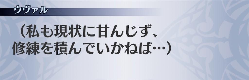 f:id:seisyuu:20200910133542j:plain