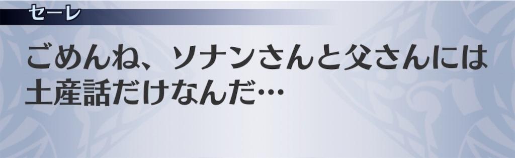 f:id:seisyuu:20200910133725j:plain