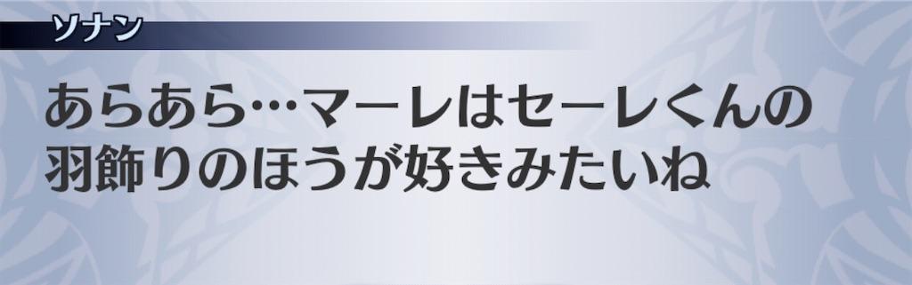 f:id:seisyuu:20200910133834j:plain
