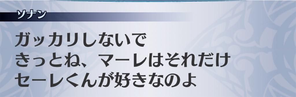 f:id:seisyuu:20200910133843j:plain
