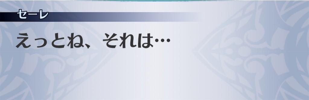 f:id:seisyuu:20200910134107j:plain
