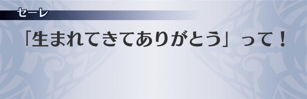 f:id:seisyuu:20200910134110j:plain