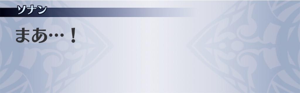 f:id:seisyuu:20200910134210j:plain