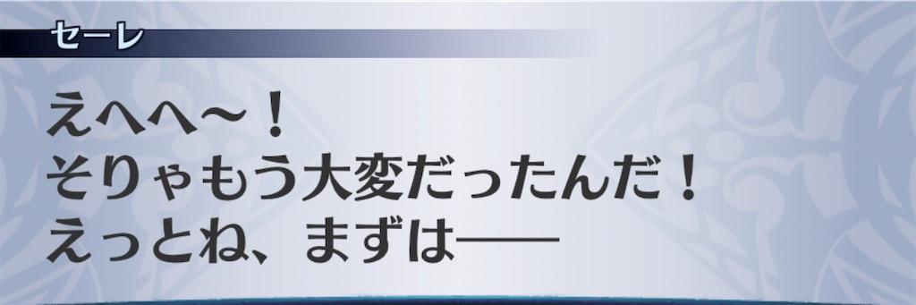f:id:seisyuu:20200910134229j:plain
